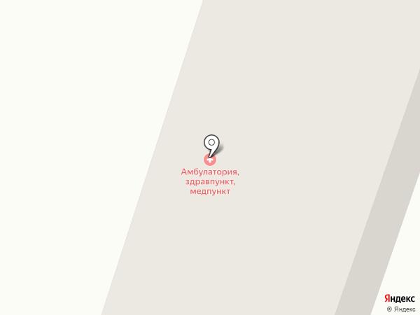 Амбулатория общей практики семейной медицины на карте Великодолинского
