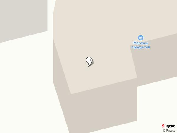 Сеть аптек на карте Холодной Балки