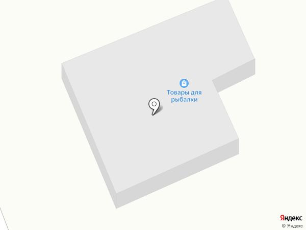 Магазин рыболовных принадлежностей на карте Холодной Балки