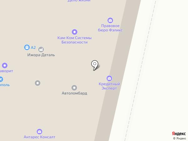 ЭнергоМет-Сус на карте Санкт-Петербурга