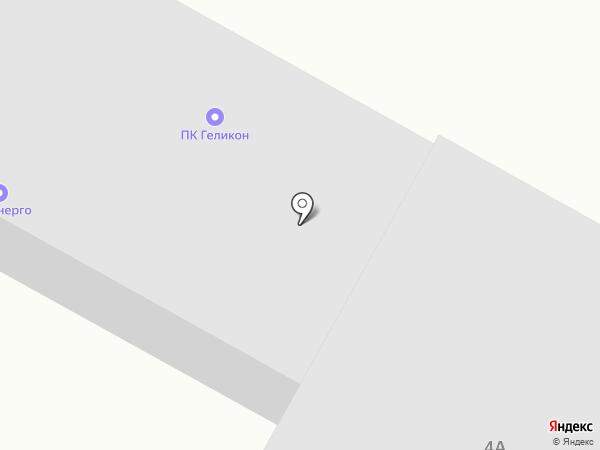 Геликон на карте Всеволожска