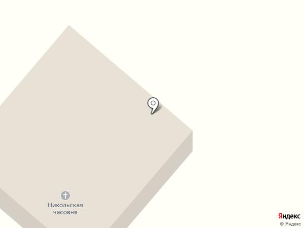 Часовня Николая Чудотворца на карте Яма-Ижоры