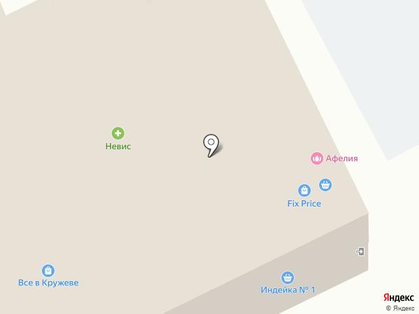 А.В.К. на карте Всеволожска