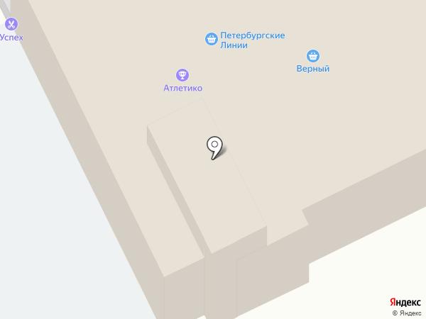Amway на карте Всеволожска