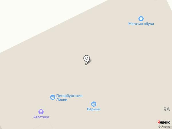 Магазин нижнего белья на карте Всеволожска