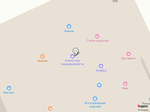 Фея на карте Всеволожска