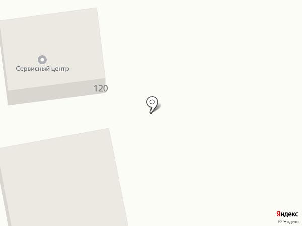 Сервисный центр на карте Прилиманского