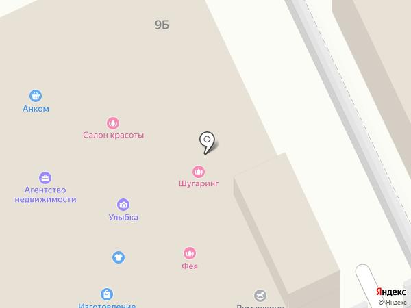 Импульс на карте Всеволожска