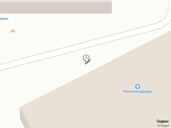 Магазин обуви на карте Всеволожска