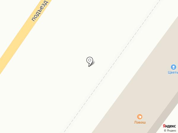 Тельманская шаверма на карте Тельманы