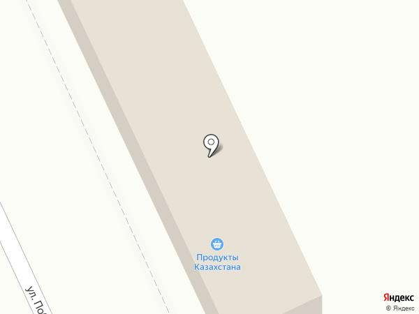 Магазин разливного пива на карте Всеволожска