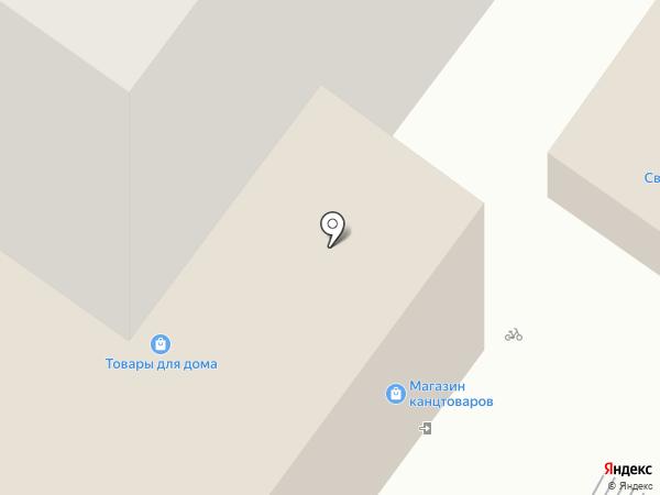 Магазин женской одежды на карте Тельманы