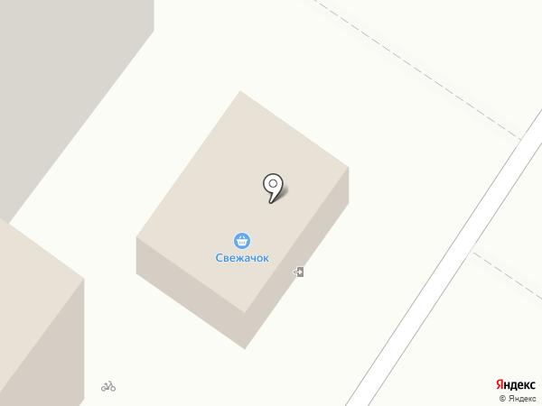 Мясная лавка на карте Тельманы