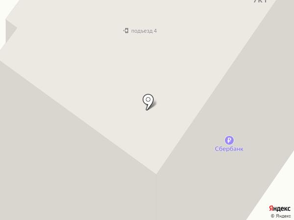 Платежный терминал, Сбербанк, ПАО на карте Тельманы