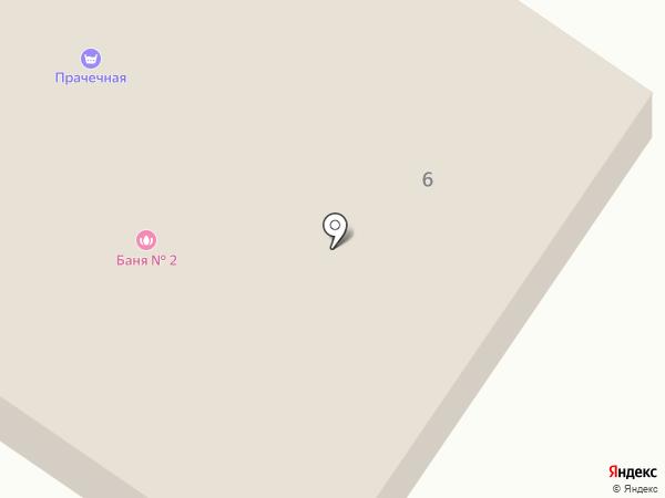Баня №2 на карте Всеволожска