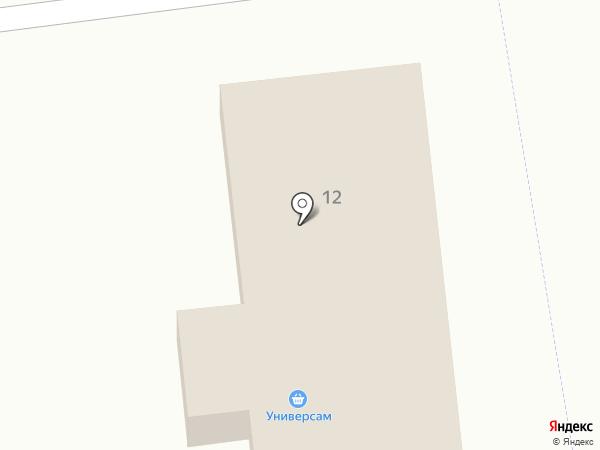 Производственно-торговая фирма на карте Авангарда