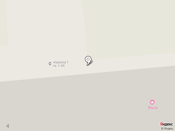 Эльза на карте Тельманы
