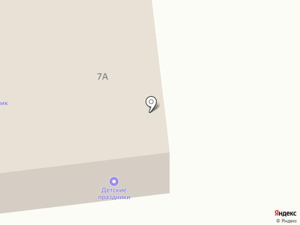 Парикмахерская на карте Всеволожска