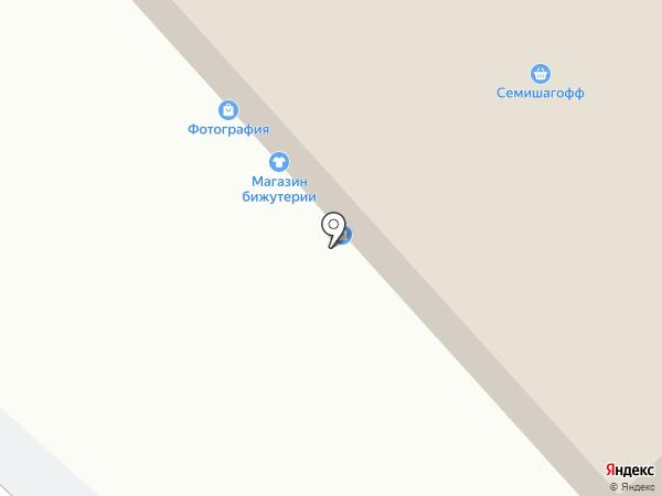 Банкомат, Сбербанк, ПАО на карте Старой