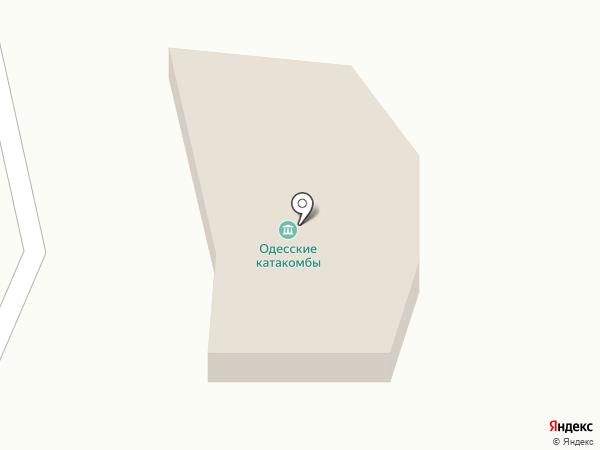 Музей партизанской славы на карте Нерубайского