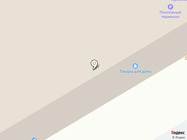 Радуга на карте Всеволожска