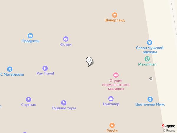 Магазин подарков и сувениров на Александровской (Всеволожский район) на карте Всеволожска