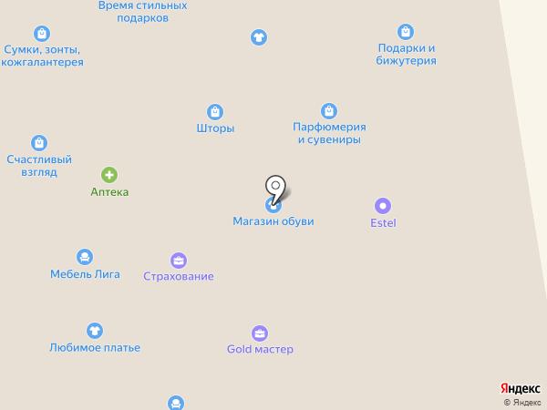Maximilian на карте Всеволожска