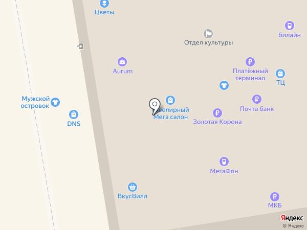Aurum на карте Всеволожска
