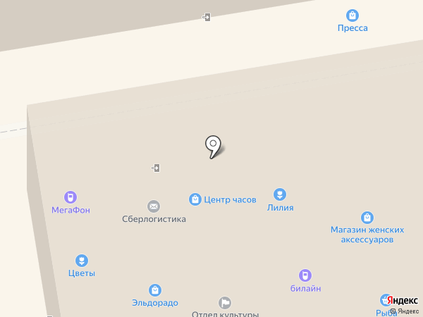 Мегафон на карте Всеволожска