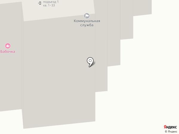 Платежный терминал, АК Барс банк, ПАО на карте Всеволожска