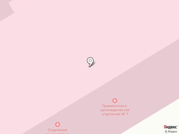 Ленинградский областной наркологический диспансер на карте Всеволожска