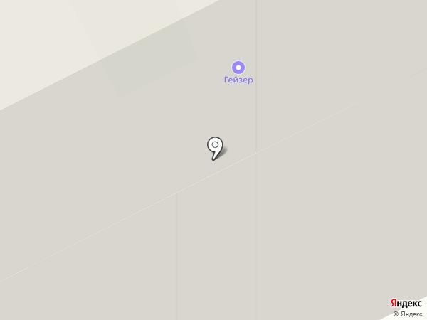 Гейзер на карте Всеволожска