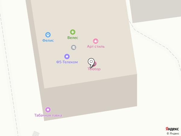 АртСтиль на карте Всеволожска
