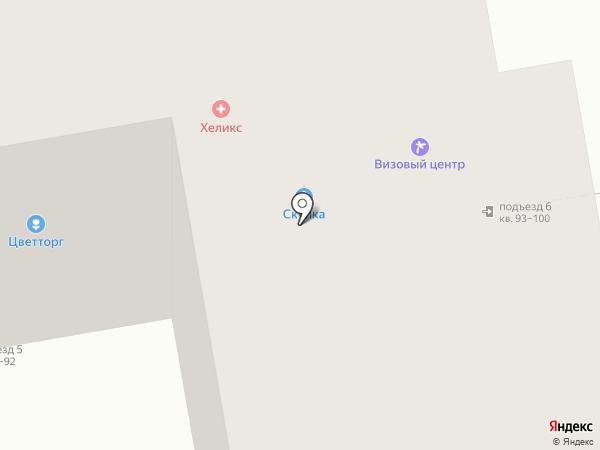 Визовый центр и Центр туризма на карте Всеволожска