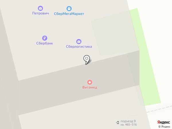 Витамед на карте Всеволожска