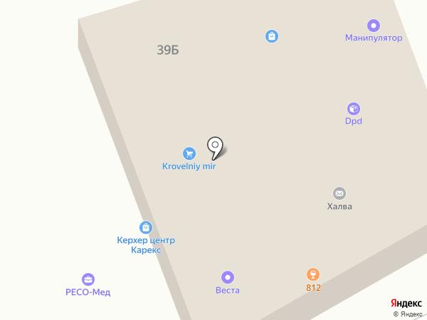 Веста Трейдинг на карте Всеволожска