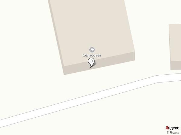 Почтовое отделение связи на карте Сухого Лимана