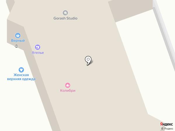 Магазин обувной косметики на Межевой на карте Всеволожска