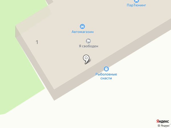 Магазин автоэмалей на карте Всеволожска