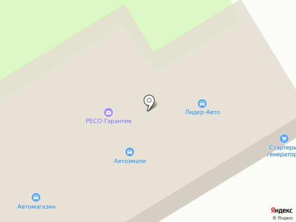 Дляиномарок.рф на карте Всеволожска