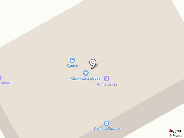 Qiwi на карте Старой