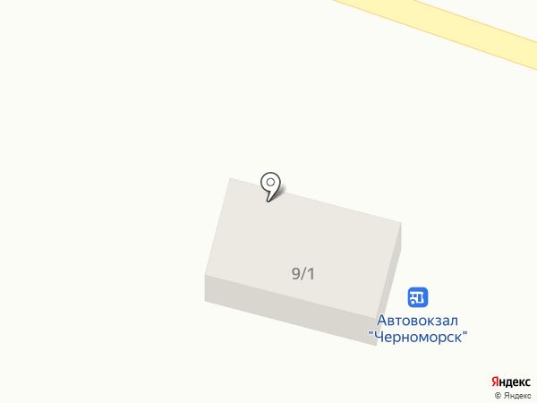 Чебуречная СССР на карте Ильичёвска