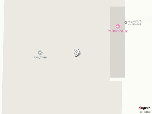 Горячие туры на карте Всеволожска