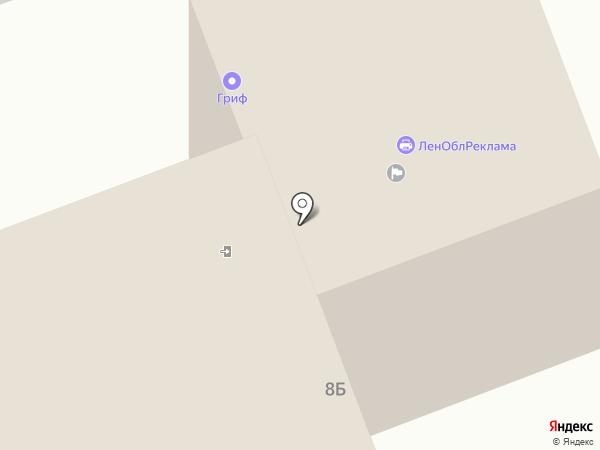 Леноблреклама на карте Всеволожска