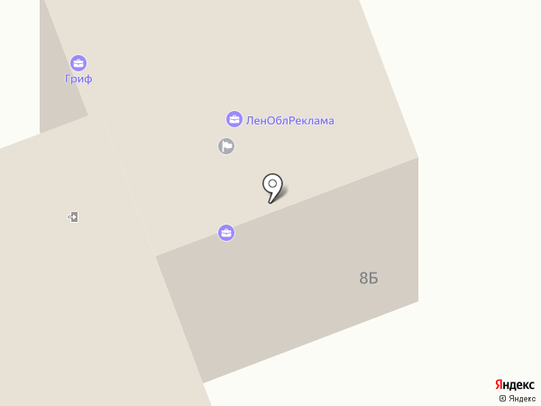 Гриф на карте Всеволожска
