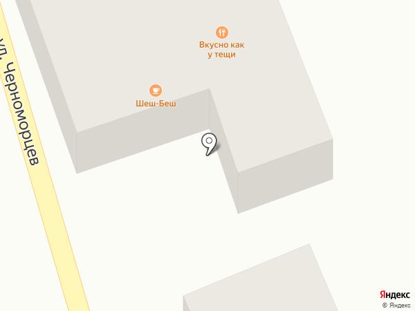 Шеш-Беш на карте Сухого Лимана