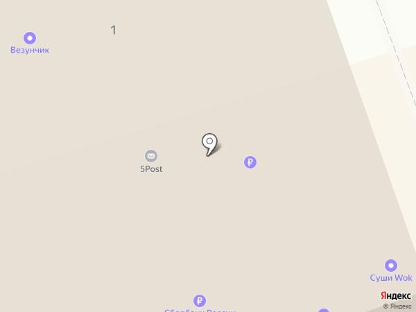 Суши Wok на карте Всеволожска