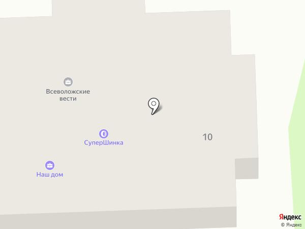 Нотариусы Демидчик Е.В. и Демидчик Н.Е. на карте Всеволожска