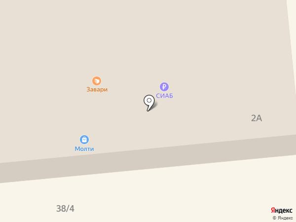 Круассан на карте Всеволожска