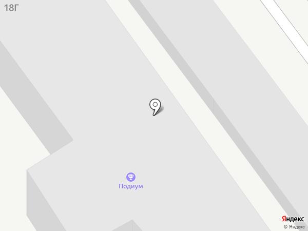 Подиум на карте Ильичёвска